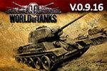 World of Tanks v.0.9.16 HD  1920*1080 Настройки Максимум