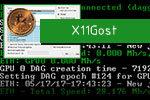 NiceHash Miner v1.7.5.12 X11Gost (Сибирский червонец, SIB)