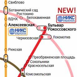 Оптовые цены в розничном магазине НИКС на Рокоссовского