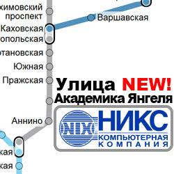 Снижены цены в розничном магазине ТЦ Прага у метро Улица академика Янгеля