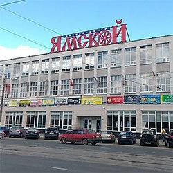 Сниженные цены в розничном магазине НИКС-Тверь