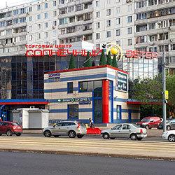 Оптовые цены в розничном магазине НИКС-Строгино на ул. Маршала Катукова