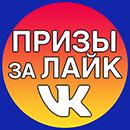 Потрясающий щедрый конкурс от www.nix.ru к Новому Году!