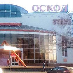 Оптовые цены в розничном магазине НИКС-Старый Оскол