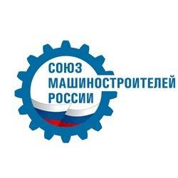 Отчет о заседании Комитета по оборонной промышленности ассоциации «Лига содействия оборонным предприятиям»