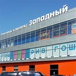 Снижены цены в розничном магазине НИКС-Крылатское
