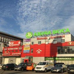 Новый магазин НИКС в Химках