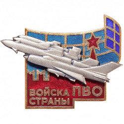 Сергей Хрущёв: день, когда мы сбили U-2