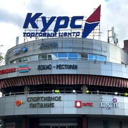 Снижены цены в розничном магазине НИКС-Реутов