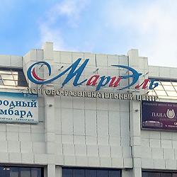 Оптовые цены в розничном магазине НИКС-Марьино