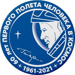 О предстоящем старте первого советского космонавта знали даже таксисты