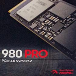 Обзор SSD Samsung 980 Pro (1 ТБ): уже без MLC