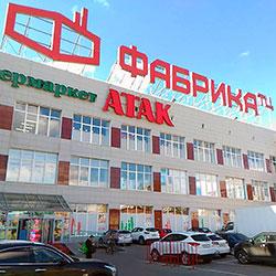 Снижены цены в розничном магазине НИКС на Рокоссовского