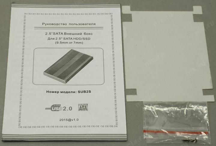 Внешний контейнер для HDD 2.5