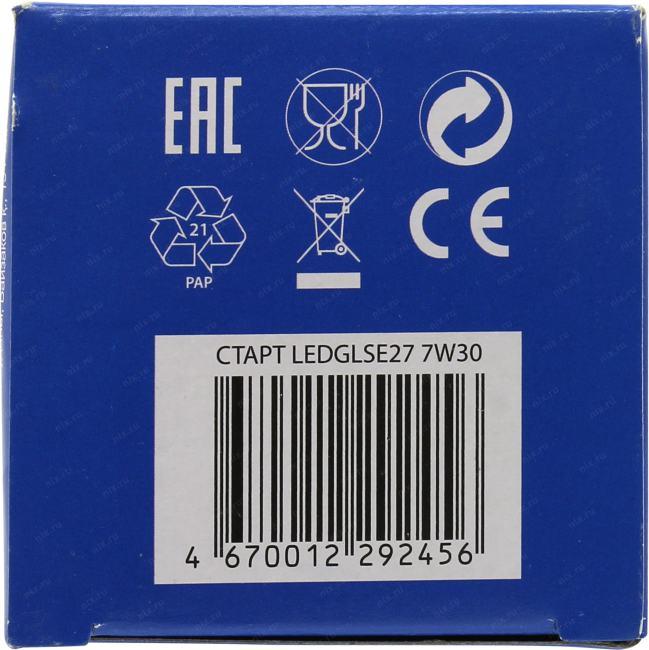 Светодиодная лампа СТАРТ LEDSphereE27 7W 40 холодный 4000К 220В 270? 500Лм