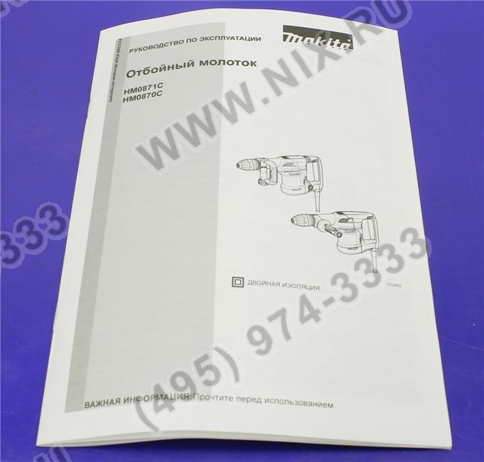 Резиновая опора для подкатного домкрата универсальная Matrix 50901