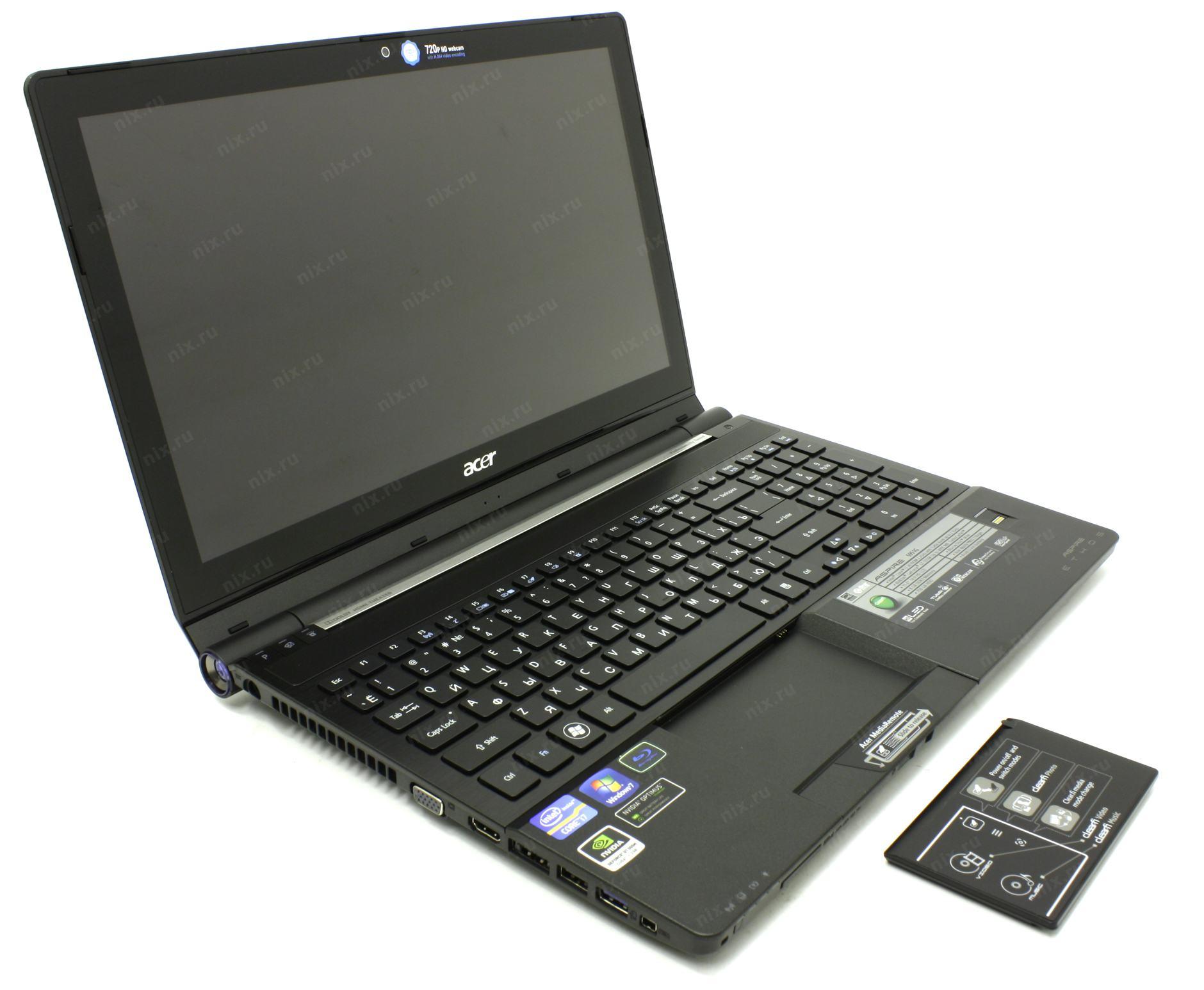 Acer Aspire 5951G Intel WLAN Driver FREE