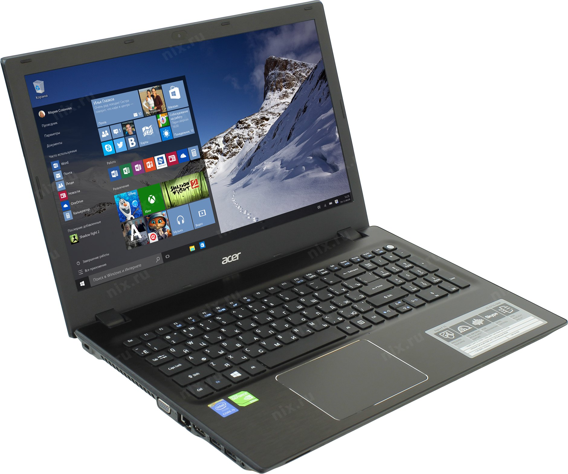 New Driver: Acer Aspire F5-571G