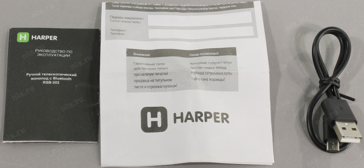 Монопод HARPER RSB-203 Gray (H00001111)