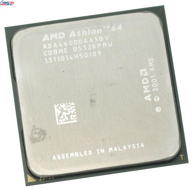 Amd athlon 64 x2 4600 цена