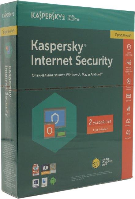 Касперский Internet Security для всех устройств. 2 устройства/1 год или 8 мес. (в случае отсутствия базовой лицензии), вид основной
