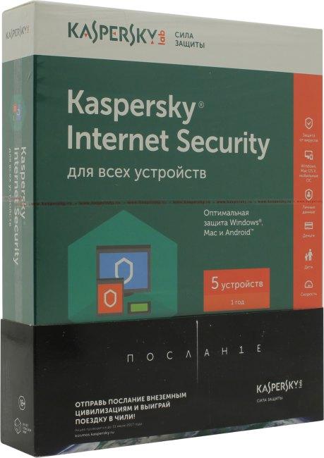Касперский Internet Security для всех устройств, базовая версия на 5 устройств/1 год, вид основной