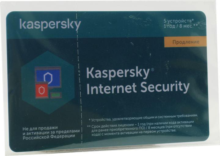 Касперский Internet Security для всех устройств. 5 устройств/1 год или 8 мес. (в случае отсутствия базовой лицензии), вид основной