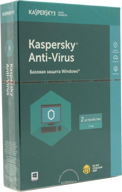Касперский Anti-Virus базовая лицензия на 2 ПК 1 год, вид основной