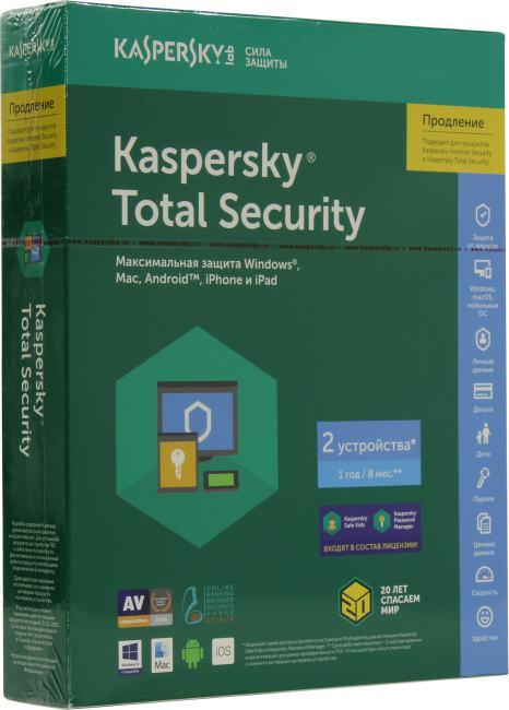 Касперский Total Security для всех устройств. 2 устройства/1 год или 8 мес. (в случае отсутствия базовой лицензии), вид основной