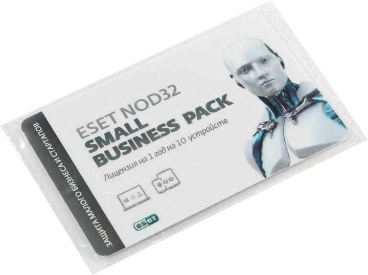 ESET NOD32 Small Business Pack, вид основной