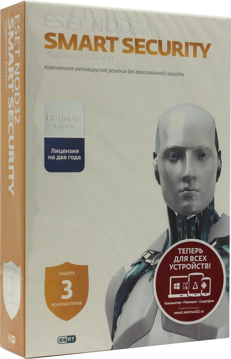 купить антивирусную программу eset nod32 smart security продление в м-видео