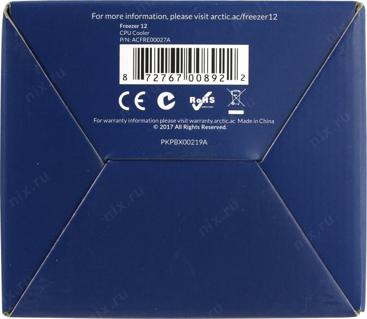Кулер Arctic Freezer 12 CO ACFRE00030A