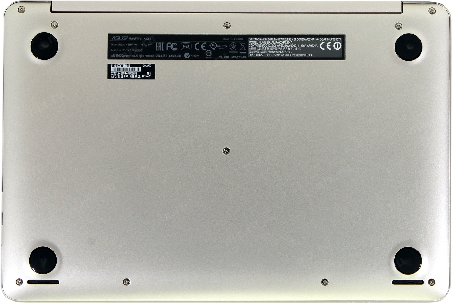 EeeBook X205TA