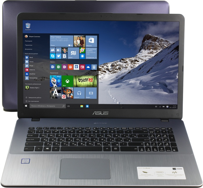 ASUS VivoBook X705UV, вид раскрытого ноутбука