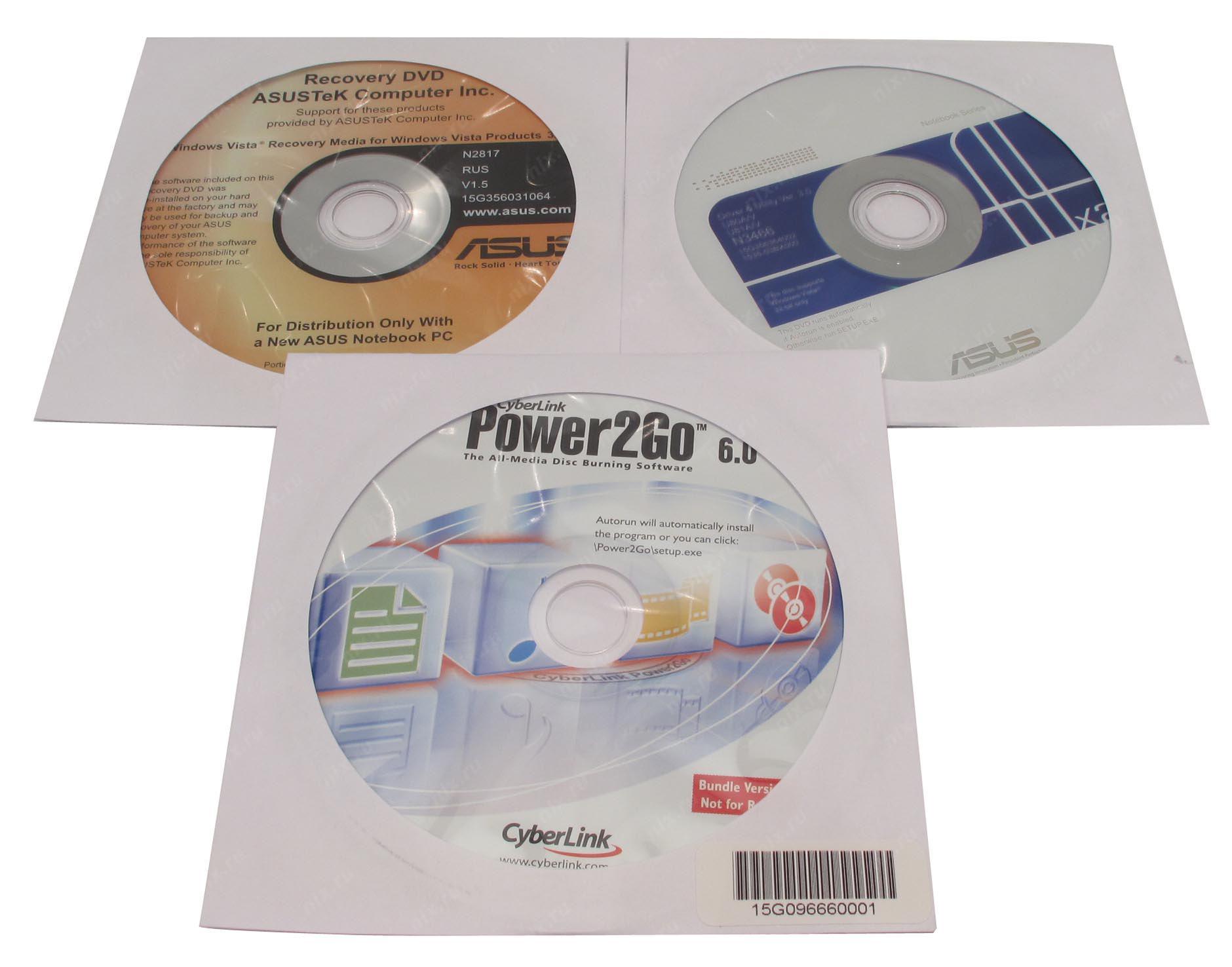 power2g0
