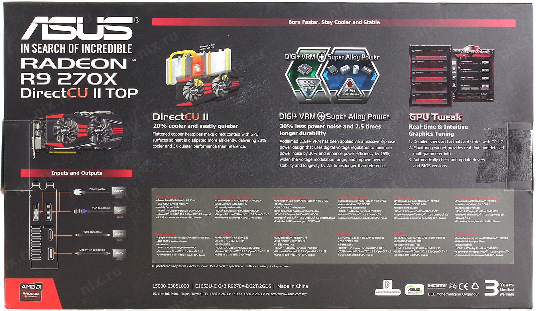 Видеокарта ASUS RADEON R9 270X 2 Гб GDDR5 (R9270X-DC2T-2GD5