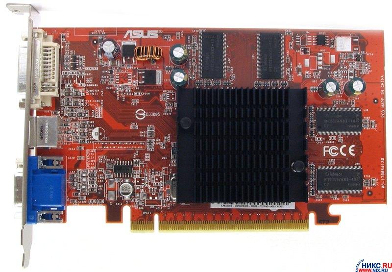Скачать ASUS eax550ge TD256M a драйвер