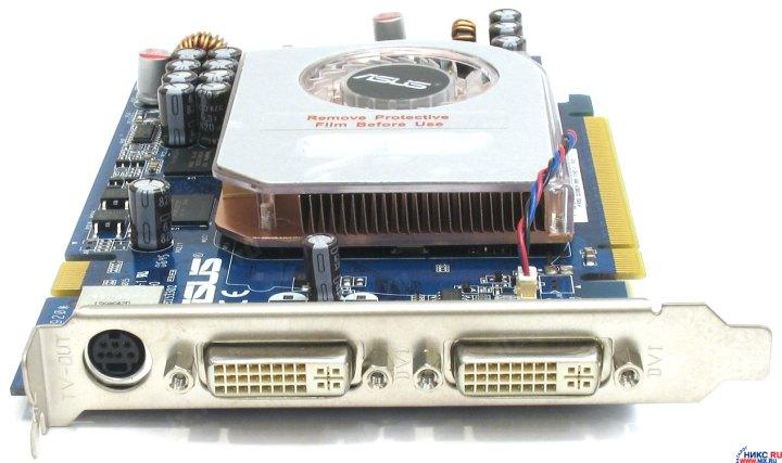 Скачать бесплатно драйвер на видеокарту nvidia geforce 7600 gt