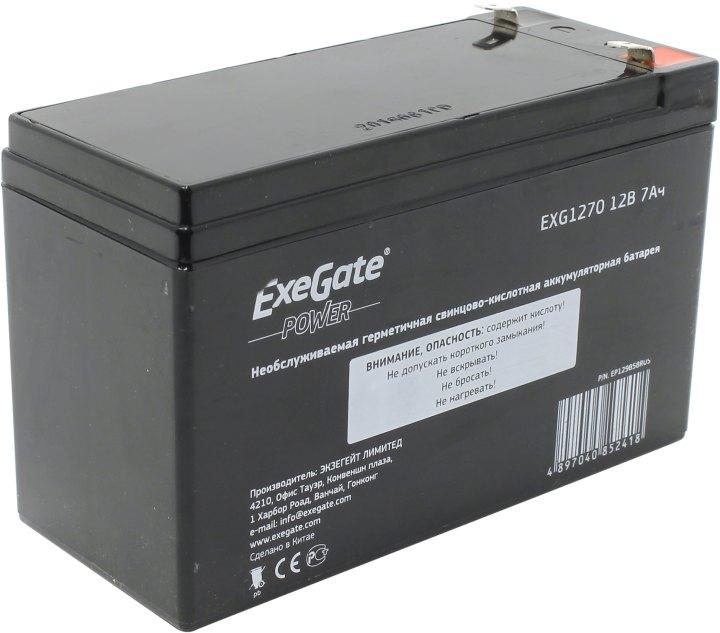 ИБП APC Back-UPS BC650I-RSX 300Вт 500ВА черный