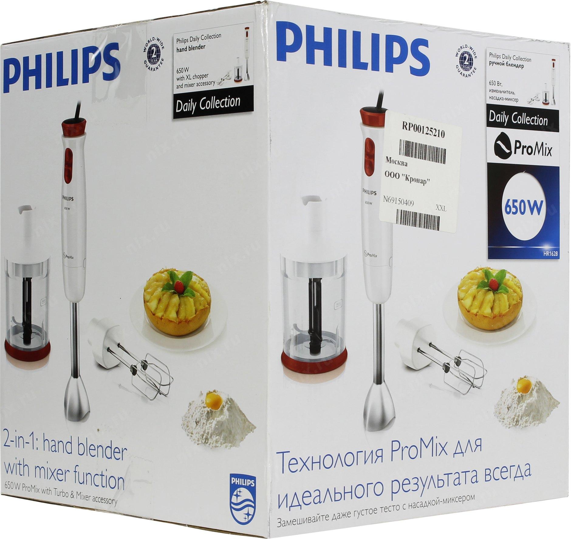 погружной блендер Philips Daily Collection Hr1628 купить цена и