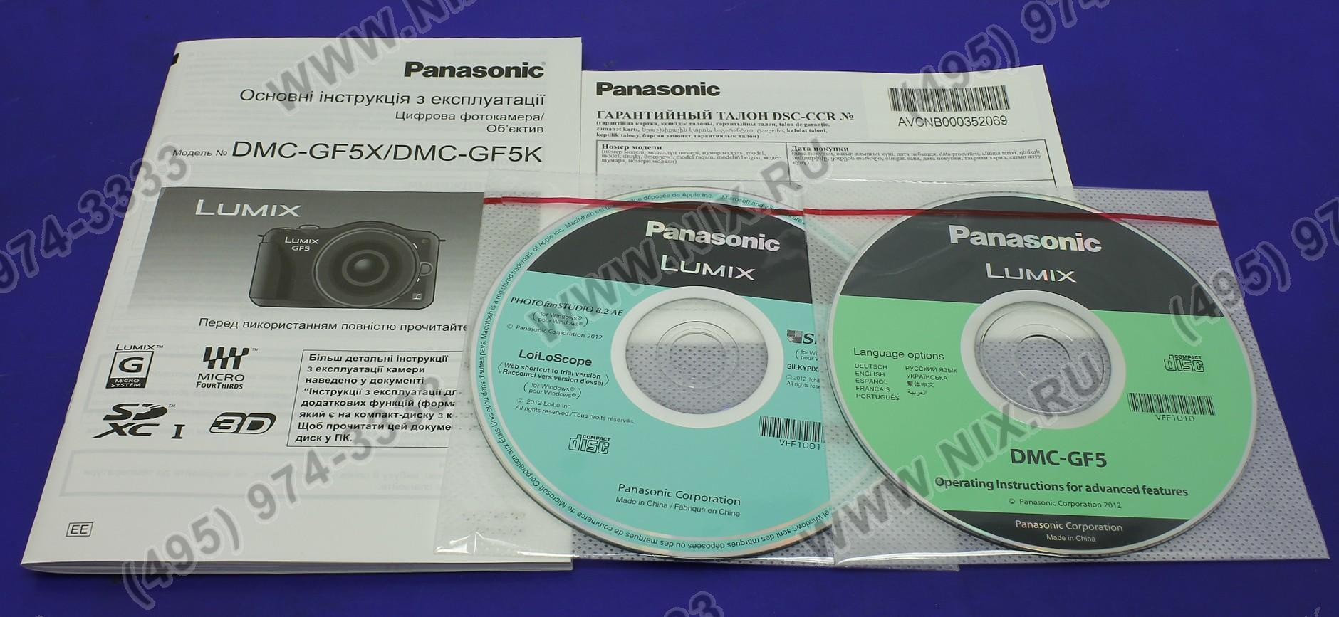 Panasonic Lumix Dmc Gf5x W Afolat
