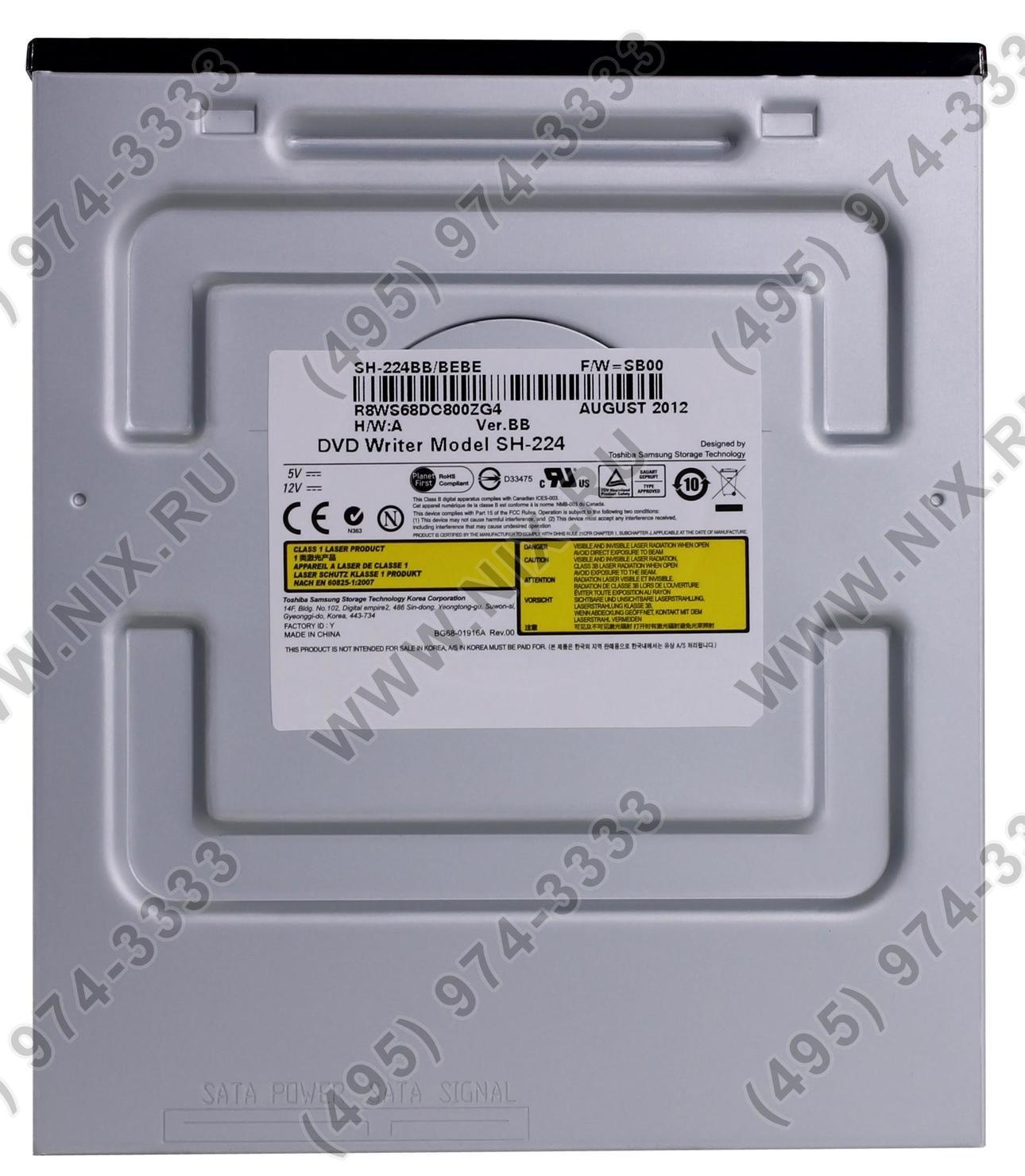 Sh224bb driver cddvdw tsstcorp