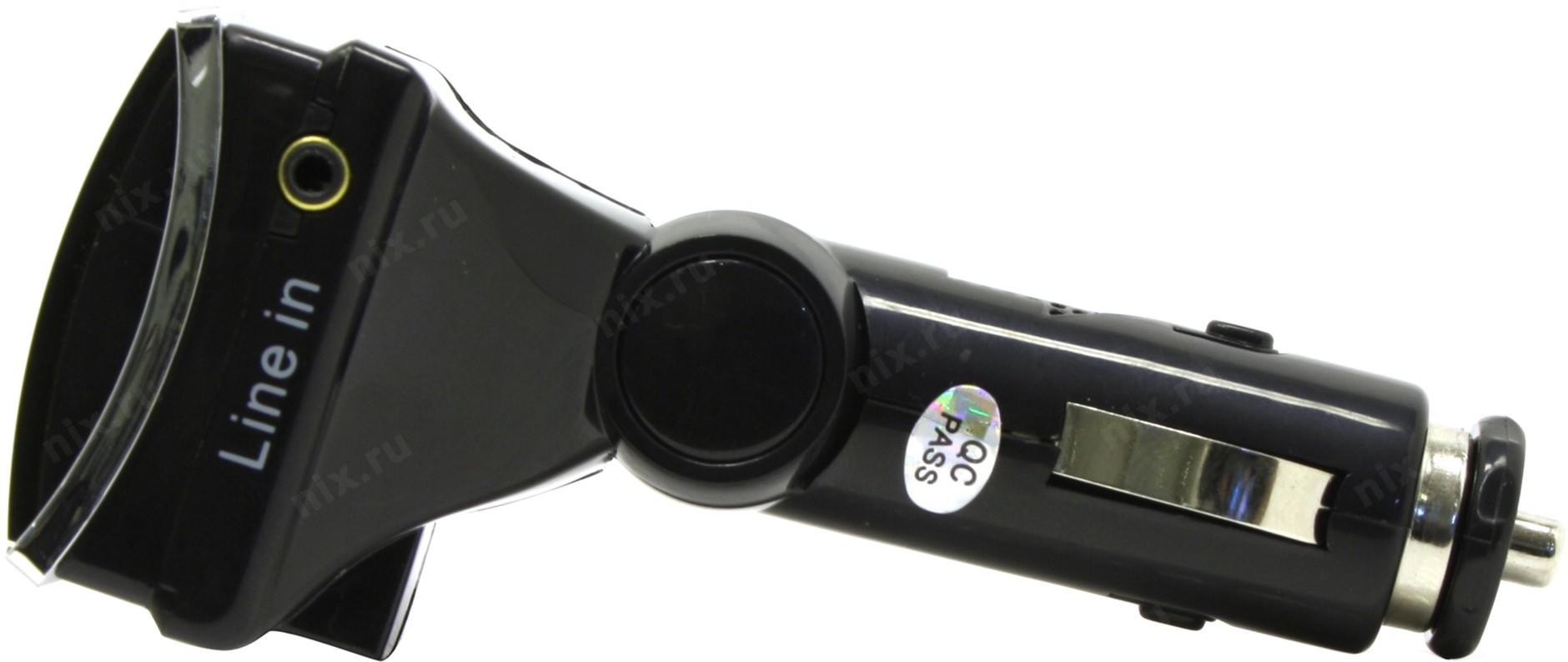 Ritmix Fm Transmitter Fmt A750 Инструкция