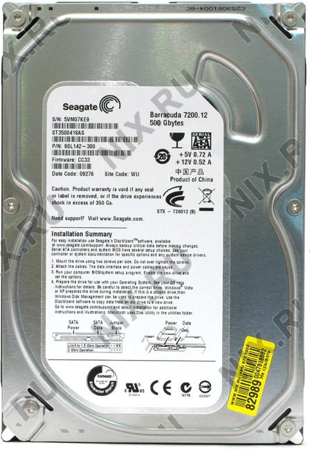 seagate maxtor desktop hdd 500 barracuda st3500418as diamondmax 23. Black Bedroom Furniture Sets. Home Design Ideas