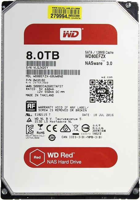 Western Digital Red WD80EFZX, вид сверху