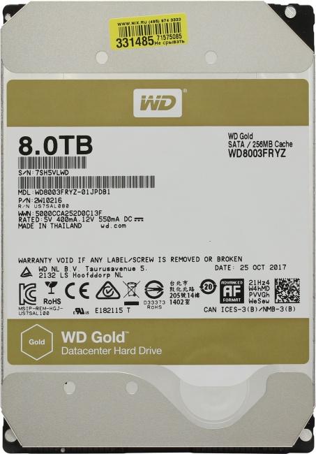 Western Digital Gold WD8003FRYZ, вид сверху