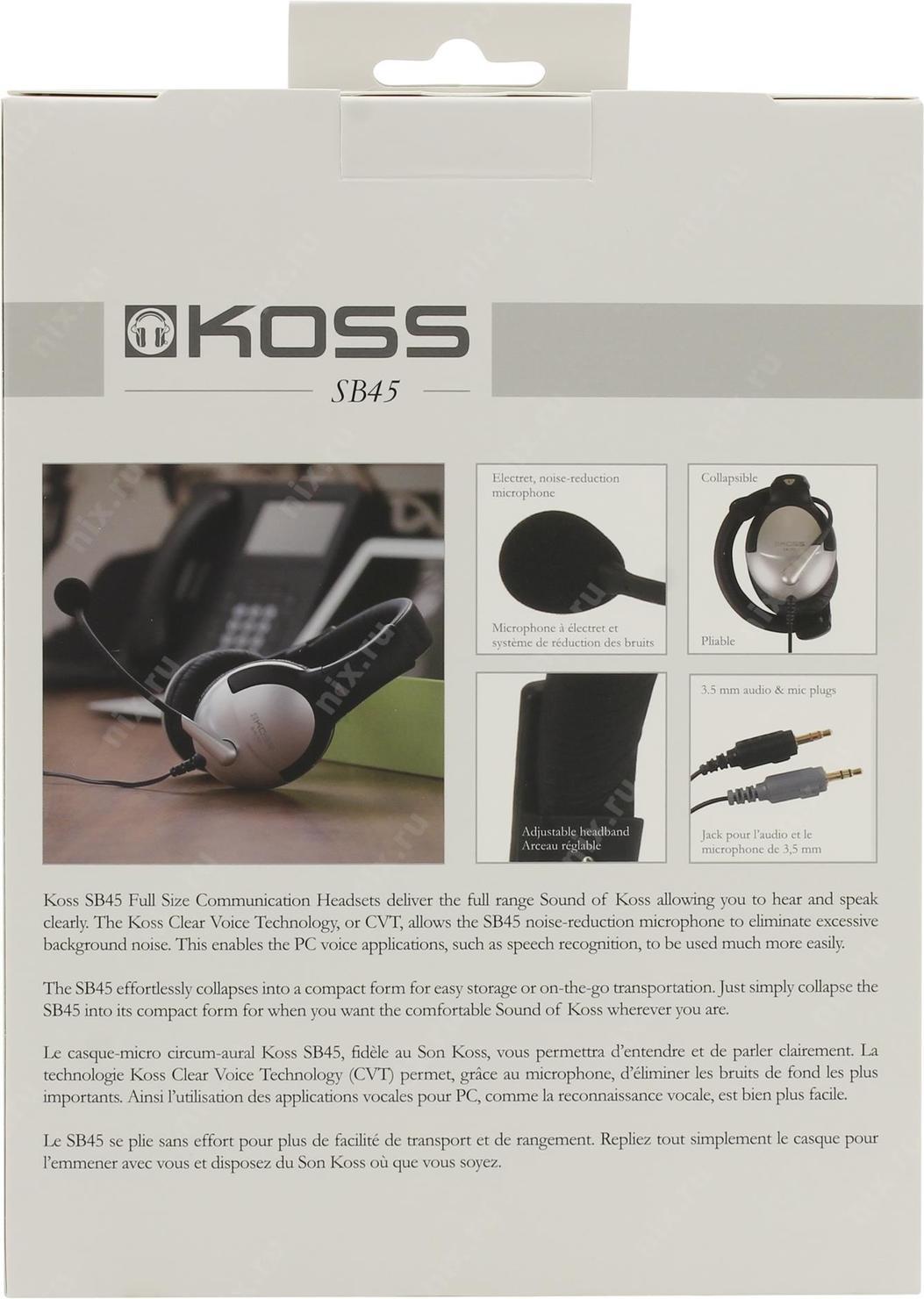наушники с микрофоном Koss Sb45 Black Silver купить цена и