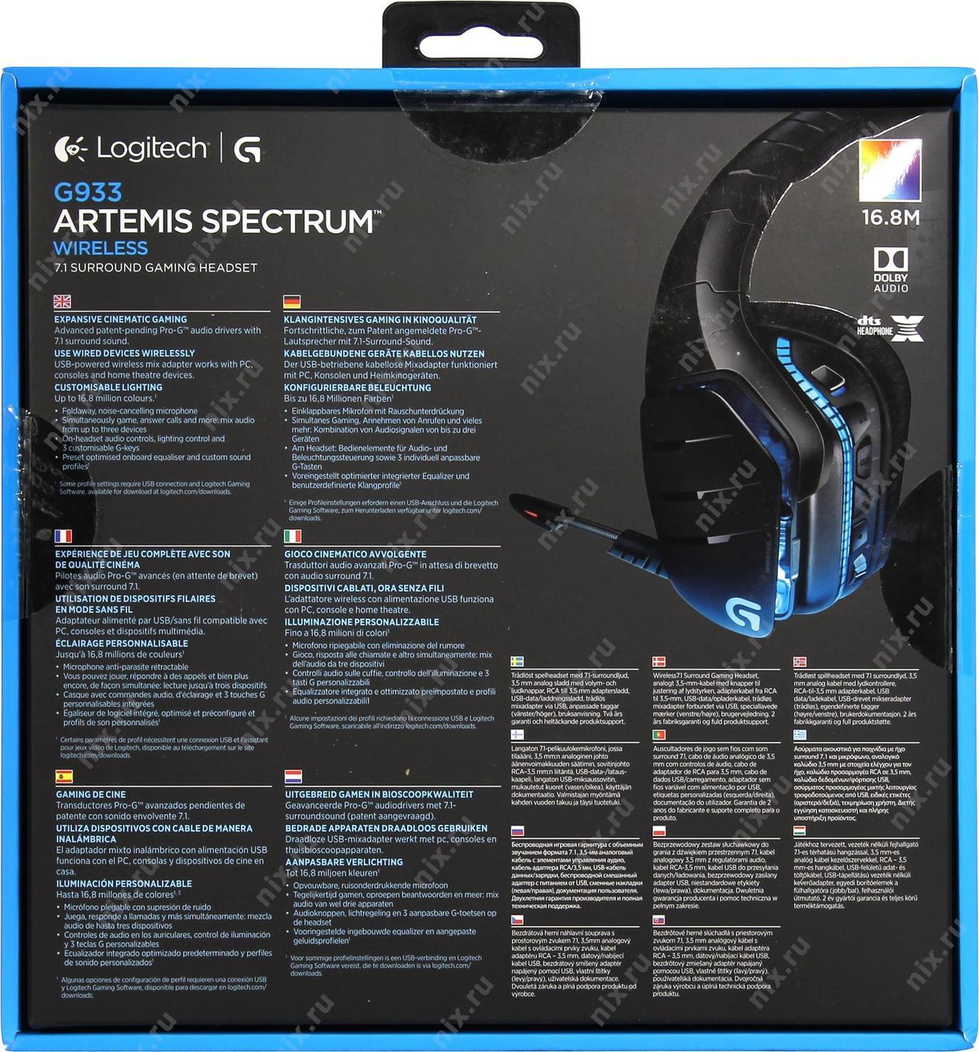 Беспроводные наушники с микрофоном Logitech G933 Artemis Spectrum Black — купить цена и характеристики отзывы