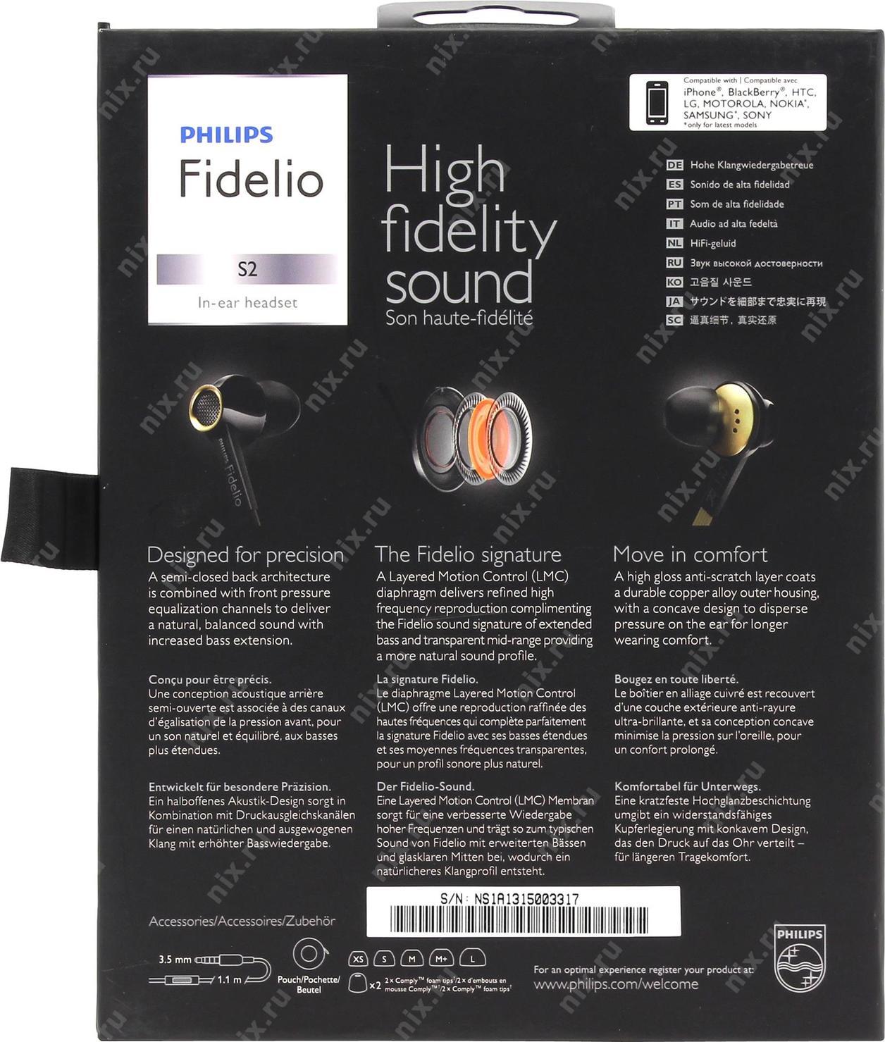 Наушники с микрофоном Philips Fidelio S2BK   00 — купить в городе ОМСК 2144116187c25
