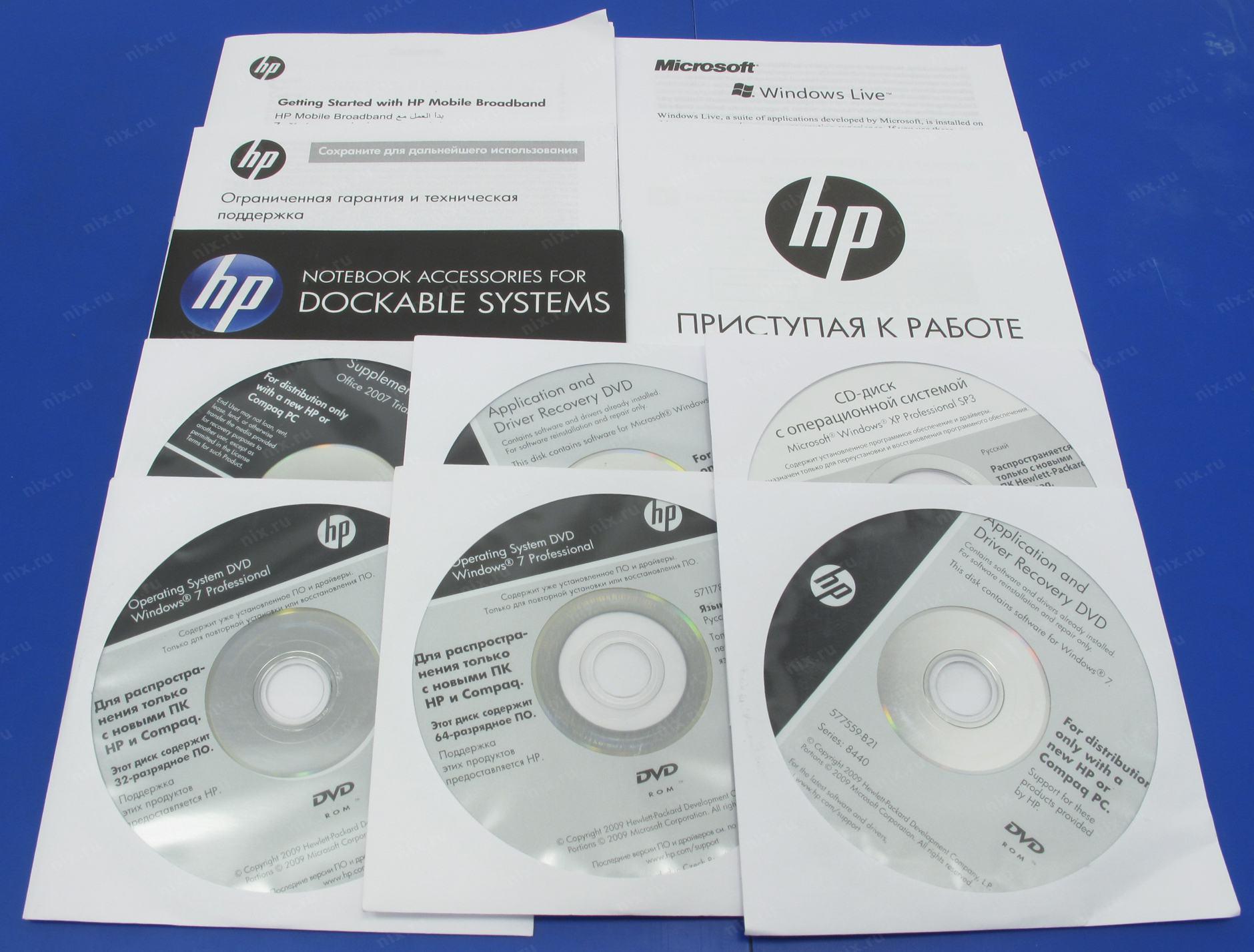 Ноутбук HP EliteBook 8440p — купить, цена и характеристики, отзывы